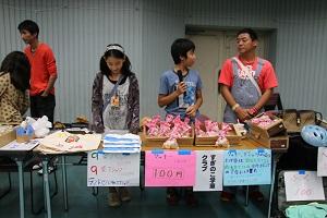手作りクッキー(学童の店)