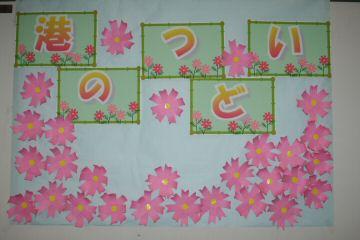 2011_10_tsudoi_01