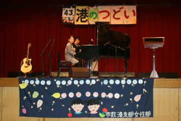 2012_10_19_tsudoi_05