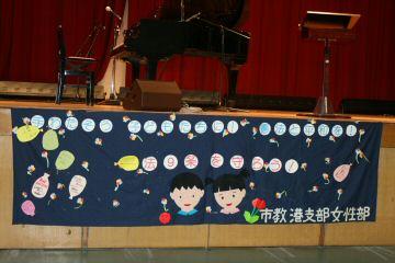 2012_10_19_tsudoi_16