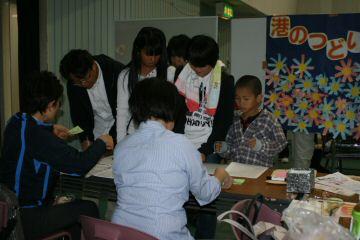 2012_10_19_tsudoi_17