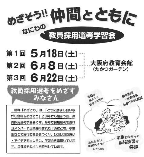 2013_05_18_mezatomo