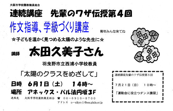 2013_06_01_renzoku