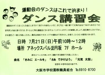 2013_07_21_dance