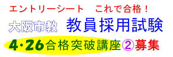 2014_04_26_goukaku