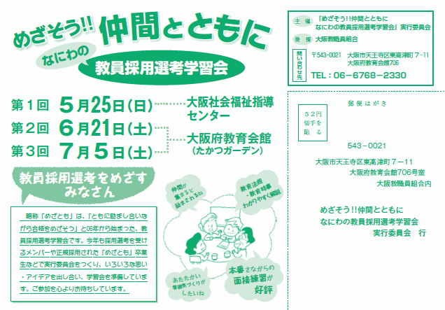 2014_05_25_mezatomo