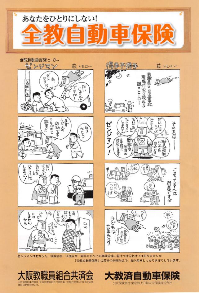 2014_11_jidosha_1