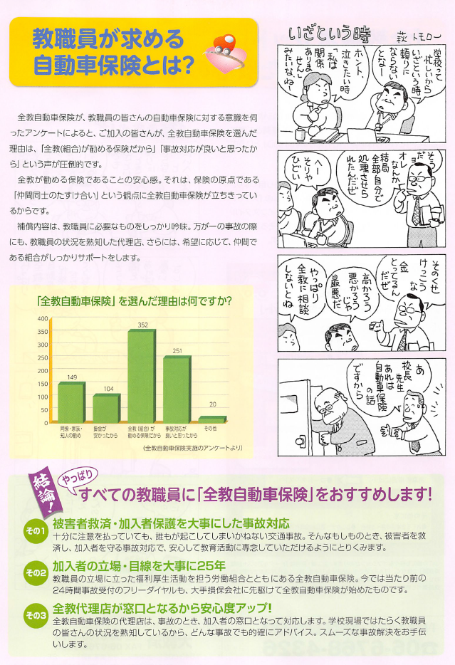 2014_11_jidosha_5