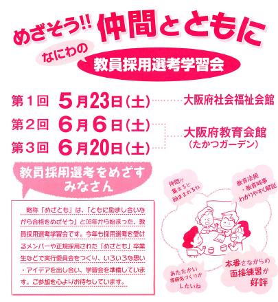 2015_05_23_mezatomo1