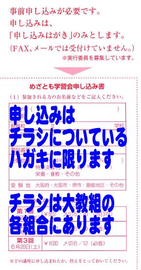 2015_05_23_mezatomo3