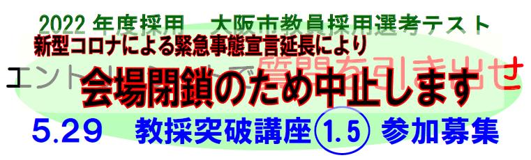 2021_05_29_chushi